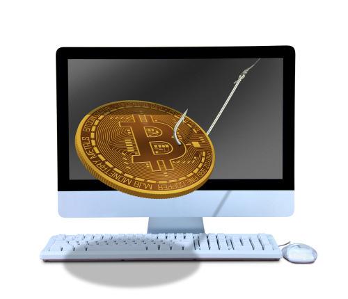 Bitcoin Scams Online